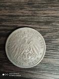 3 марки Германия Гамбург 1911г., фото №3
