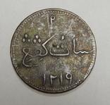 1 кепинг, 1804 г Суматра, фото №2