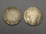 1 шиллинг и 1 франк, фото №3