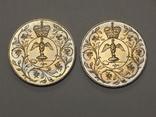 2 монеты по 1 кроне, Великобритания, 1977 г, фото №3