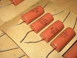 Конденсаторы СССР К75-12 0.033 X 1600V  38 шт., фото №5