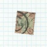 Марка.Великобритания.1887 -1892, фото №2