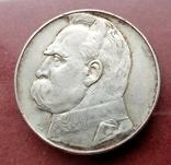 10 злотых 1935 года Пилсудский, фото №3