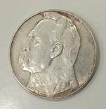 10 злотых 1935 года Пилсудский, фото №6