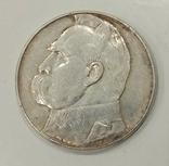 10 злотых 1935 года Пилсудский, фото №7