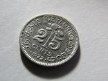 25 центов 1922 Цейлон, фото №3