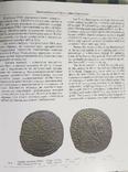 Каталог монет Киевской Руси, фото №7