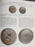 Каталог монет Киевской Руси, фото №9