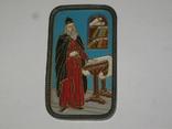 Сувенир Плакетка возможно Нестор Литописец 10,5 на 6,5 см. Винтаж
