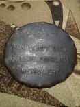 Крышка от немецкой бочки 1942 год.Рейх.Вермахт., фото №4