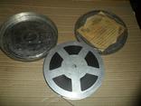 Кинопленка 16 мм кинопособие В борьбе за единство Страницы жизни Маркса, фото №2