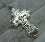 Серебряный Крест Крести Распятие Молитва Спаси и сохрани 925 проба Серебро 383