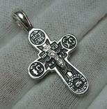 Новый Серебряный Крест Крестик Распятие Узор Кельтский Узел 925 проба Серебро 474