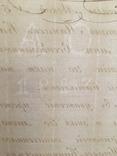 Документ з підписом Николая 1 1818 року, фото №12