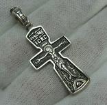 Серебряный Крест Крестик Распятие Молитва Да воскреснет Бог 925 проба Серебро 488