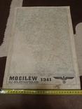 Копия немецкой карты  города  Могилев, фото №2