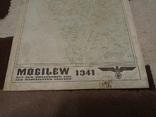 Копия немецкой карты  города  Могилев, фото №5