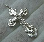 Серебряный Крест Распятие Ручная Работа Гравировка Спаси и сохрани 925 проба Серебро 466