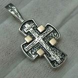 Серебряный Крест Крестик Молитва Спаси и сохрани 375 проба Золото 925 Серебро 478