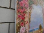 """Garden"" 40 x 60 ( 2018), фото №5"