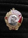 Орден Ленина, копия, фото №2