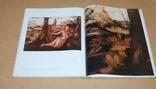 Західно Європейский Живопис 14 - 18 веков, фото №4