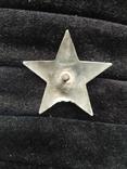 Орден красной звезды, копия, фото №4