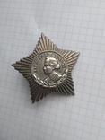 Орден Суворова 3-тей степени, копия, фото №4