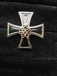 Полковой знак егерьского полка, копия, фото №2