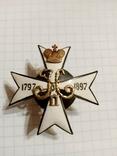 """Копия """"Знак 111-го пехотного Донского полка"""" серебро, фото №2"""