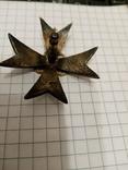 """Копия """"Знак 111-го пехотного Донского полка"""" серебро, фото №6"""