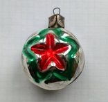 Елочная игрушка Шар со звездой 1960г., фото №4