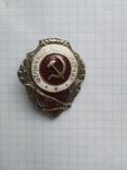 Знак отличный минометчик, копия, фото №4