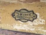 Кофемолка Sfinx Filakovo Чехословакия 30-е годы, фото №13