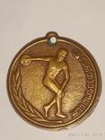 Медаль за метания дисков, фото №2
