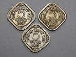 3 монеты по 5 пайса, Индия, фото №2