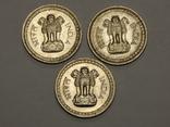 3 монеты по 25 пайса, Индия, фото №3