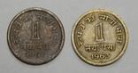2 монеты по 1 пайса, Индия, фото №2