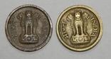 2 монеты по 1 пайса, Индия, фото №3