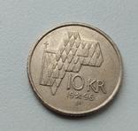 Норвегия 10 крон 1996 г. Харальд V, фото №2