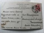 До 1917г. Открытка Мельница. Штемпель. Марка. С текстом., фото №3