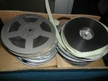 Кинопленка 16 мм 10 штук в лоте №2, фото №2