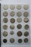 Монети, фото №3