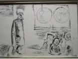 """Учитель"" б.тушь. 20х30. Ан. Асаба (1943-1976), фото №7"