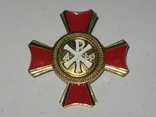 Знак орден Різдво Христове  48 мм.