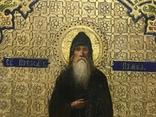 Икона Св. преп. Памва, фото №5