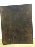 Икона Св. преп. Памва, фото №8