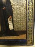 Икона Св. преп. Памва, фото №12