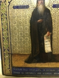 Икона Св. преп. Памва, фото №13