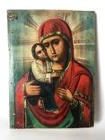 Икона Владимирской Божьей матери, фото №2